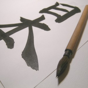 Picture of Japanese Language Course (Part 1)