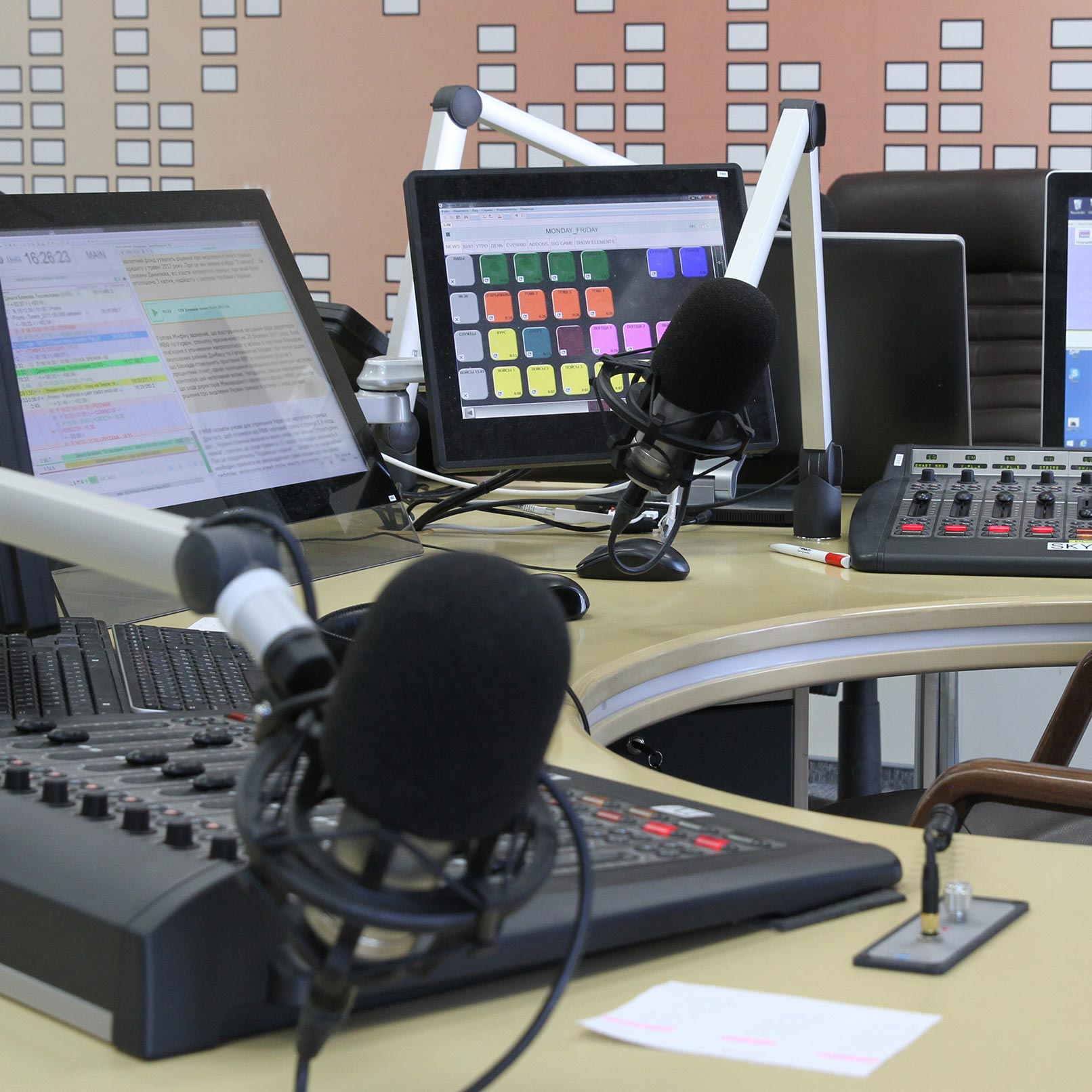 Picture of Radio Ministry